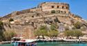 Ασφαλή μεταφορά στην Κρήτη
